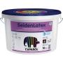 Краска латексная шелковисто-глянцевая Caparol SeidenLatex Самара