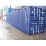 Продам контейнер 40 футов   Тула
