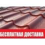 Металлочерепица Супермонтеррей, Андалузия   Барнаул