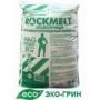 Противогололедный материал Рокмелт Rockmelt MAG Набережные Челны