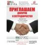 Приглашаем дилеров светотехники к долгосрочному сотрудничеству   Ханты-Мансийск