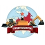 Водяная Помпа 6743-61-1530, 6743-61-1531   Екатеринбург