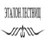 Лестничные конструкции, установка от ООО Эталон Лестниц  Владимир