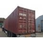 морской контейнер 40футов HC TEREX HIGH CUBE Краснодар