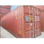 Продам контейнер 40 футов   Екатеринбург