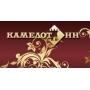 Оборудование для производства заборов, каминов, плитки Камелот НН  Нижний Новгород