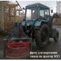 Фреза для вырезания люков на трактор МТЗ  Курган ФД Самара