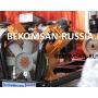 Компрессор Bekomsan Esinti 102 Москва