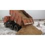 Песчано-гравийная смесь с доставкой   Великий Новгород