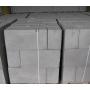 Пенобетонные блоки от производителя  от производителя в Ульяновске Ульяновск