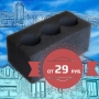 Блок керамзитобетонный – 3 круглые пустоты  29р./шт. Набережные Челны