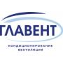 Проектирование и поставка систем кондиционирования и вентиляции.   Москва