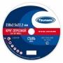 Профессиональные отрезные диски по металлу  Tsunami по цене Луги Москва