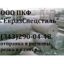 Поковка круг сталь 40Х, Кольцо кованое сталь 40Х   Екатеринбург