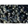 Уголь каменный в мешках   Москва