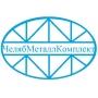 Металлоконструкции строительные   Челябинск