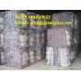 Вата цветная из регенерированных хлопчатобумажных отходов OOO Ales Poliizol  Узбекистан