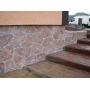 Отделка цоколя flex-beton  Калининград