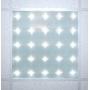 Энергосберегающие светодиодные светильники. Астрахань.   Астрахань