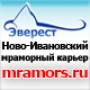 Цемент тампонажный  ПЦТ-III-об-4-50(100), ПЦТ-III-об-5-50(100) Екатеринбург