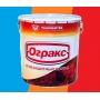 Огнезащитная краска для кабеля  Огракс-В1 Екатеринбург