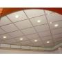 Потолки подвесные алюминиевые: Кассета открытого типа   Калининград