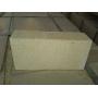 Кирпич шамотный шб-5, мертель, цемент глиноземистый, глина  ШБ-5, цемент ГЦ-40, 50, 60, 70 Казахстан