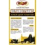 Плиточный клей «Керамогранит усиленный 3 или тёплые полы» 20 кг Скорый Ремонт  Ставрополь