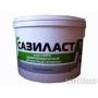 Акрил силиконовый фасадный герметик  Сазиласт 11 Брянск