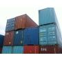 Продам контейнер в Красноярске 3/5/20/40тонн.   Красноярск
