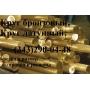 Круг бронзовый БрОЦС 555 ГОСТ 613-79   Екатеринбург