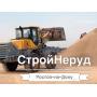 Песок с доставкой по Ростову и области   Ростов-на-Дону