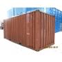 Предлагаем контейнеры 20 и 40 фут. б/у   Челябинск