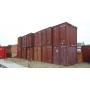 3 тонный контейнер   Нижний Новгород