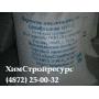 Порошок кислотоупорный ПК-1  Диабазовая мука Тула