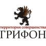 Стеклянные перегородки Нижний Новгород Компания Грифон  Нижний Новгород