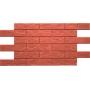 панели фасадные, тип колотый кирпич Фастерм  Краснодар
