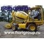 Бетоносмеситель с самозагрузкой на шасси 4х4 FIORI DB260 Тольятти