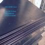 Лист 65г холоднокатаный 2.0х1000х2000мм 130руб   Москва