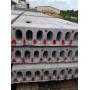 Плиты перекрытия ПБ 60-12-8   Коломна