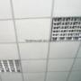 Потолок подвесной типа  Армстронг Енисей армстронг Уфа