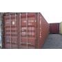 контейнер 40 фут бу   Великий Новгород