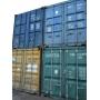морской контейнер  20 футов Москва