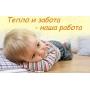 Теплый пол инфракрасный HeatPlus Карбоновый Новороссийск