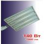 Светодиодные энергосберегающие светильники  ССТМ -4L М Нальчик
