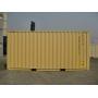 Морской контейнер 20 футов бу, низкая цена, размеры 6 м   Ноябрьск