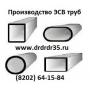 труба 22 стенки 0.6-1.5 мм  о8пс, х/к Москва
