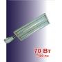 Светодиодный энергосберегающий светильник  ССТМ -2L М Нальчик