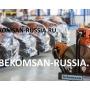 Компрессор Bekomsan Esinti 72 Москва
