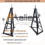 Домкрат кабельный винтовой ДК-10В, до 10000 кг, до №26   Екатеринбург